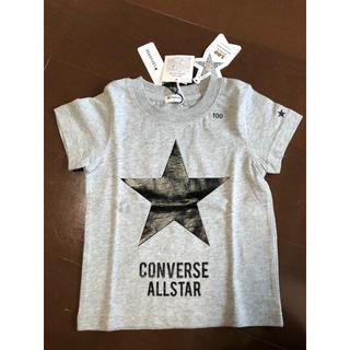 コンバース(CONVERSE)の限定値下げ converseロゴTシャツ(Tシャツ/カットソー)