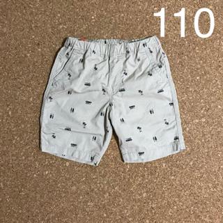 ユニクロ(UNIQLO)のUNIQLOキッズパンツ110(パンツ/スパッツ)