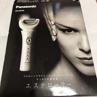 パナソニック(Panasonic)のPanasonic エステローラー(フェイスローラー/小物)