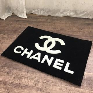 シャネル(CHANEL)のCHANEL シャネル ノベルティ 玄関マット カーペット 限定(玄関マット)