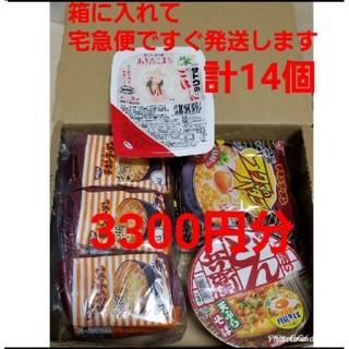 ニッシンショクヒン(日清食品)の日清食品 ラーメン色々セット 計14食(インスタント食品)