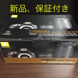 Nikon - 新品★保証付き★Nikon★D5600★ダブルズームキット