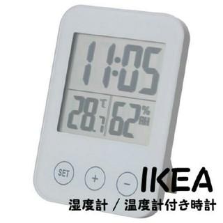 IKEA - IKEAクロック置時計 湿度計/温度計付き, ホワイト