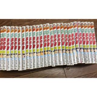 金田一少年の事件簿 1巻から27巻 全巻セット 送料込み