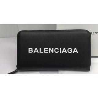 バレンシアガ(Balenciaga)のBALENCIAGA ジップアラウンドウォレットブラック 長財布(長財布)