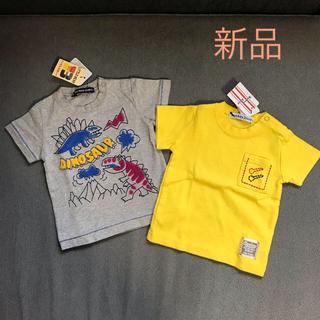 ドンキージョシー(Donkey Jossy)の丸高衣料、Donky Jossy、LITTLE BEAR 2点セット、新品(Tシャツ)