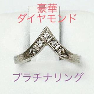 鑑定済み 豪華ダイヤモンド プラチナリング(リング(指輪))