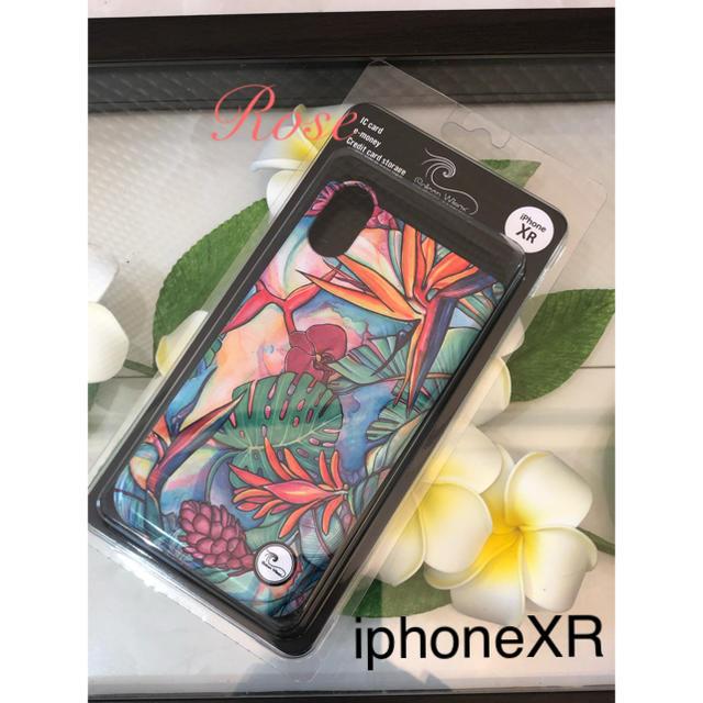 POP iPhone XR  icカード収納 コリーンウィルコックスの通販 by リンゴ♡Rose|ラクマ