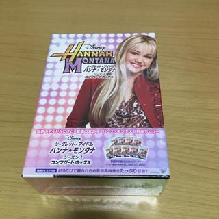 ディズニー(Disney)のハンナモンタナ シーズン1 DVDボックス マイリーサイラス ティーンアイドル(TVドラマ)