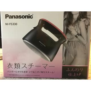 パナソニック(Panasonic)のパナソニック 衣類スチーマー(アイロン)