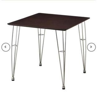 ニトリ - ダイニングテーブル