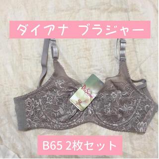 ダイアナ(DIANA)の【新品未使用】ダイアナ ブラジャー2枚セット(ブラ)