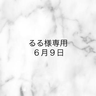 Francfranc - セミダブル♡シャギーファー♡ベッドカバー♡グレー♡モノトーン♡シーツ♡枕カバー♡