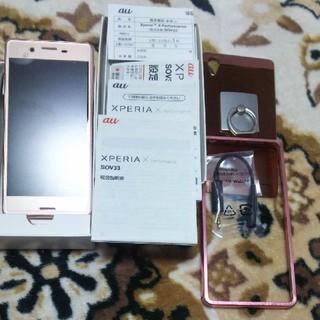 5eafe3afc6 エクスペリア(Xperia)のau Xperia X Performance SOV 33(スマートフォン本体)