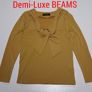 Demi-Luxe BEAMS - 【美品】デミルクスビームス カットソー マスタード S~Mサイズ