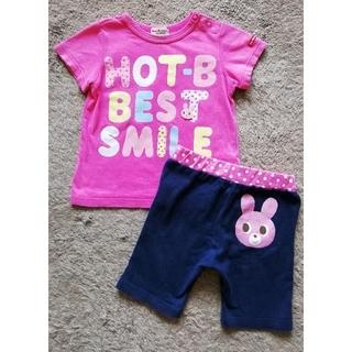 HOT BISCUITS - ミキハウスホットビスケッツ・半袖Tシャツとパンツ