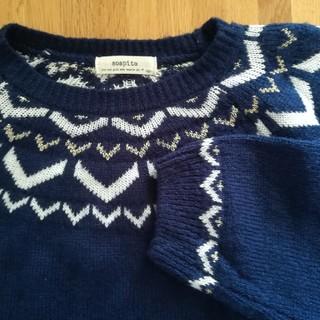しまむら - ネイティブ柄セーター