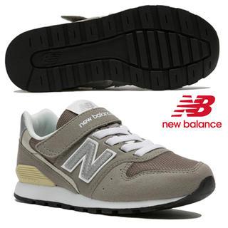 New Balance - 大人もOK ニューバランス 24cm KV996 CWY グレー 子供 キッズ