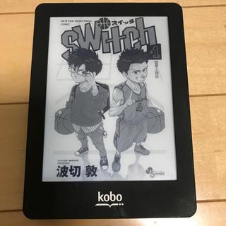 ラクテン(Rakuten)の楽天KOBO glo(電子書籍リーダー)(電子ブックリーダー)
