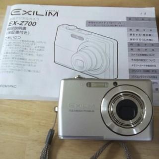 カシオ(CASIO)のCASIOデジカメ EX-Z700  (コンパクトデジタルカメラ)