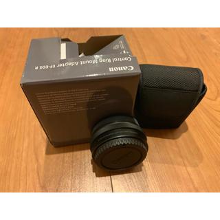 Canon - コントロールリング