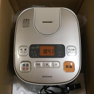 アイリスオーヤマ(アイリスオーヤマ)の炊飯器 アイリスオーヤマ 【KERC-MA50-W】(炊飯器)