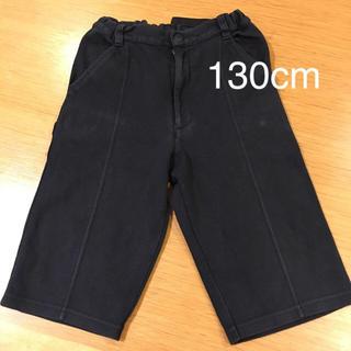 コムサイズム(COMME CA ISM)のCOMME CA ISM ズボン 130cm(パンツ/スパッツ)