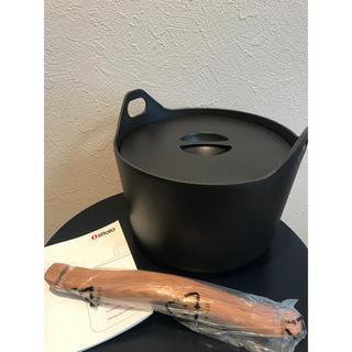 iittala - 【新品・未使用】iittala サルパネヴァ キャセロール鍋3.0L