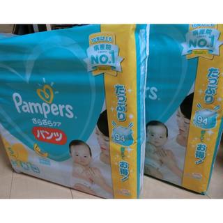 パンパース Sサイズ★パンツタイプ94枚×2パック