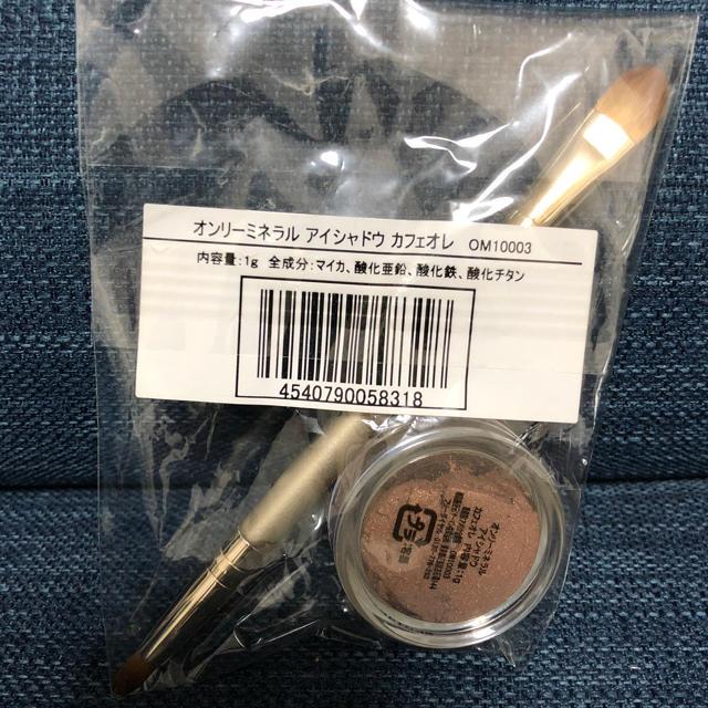 YA-MAN(ヤーマン)のオンリーミネラル  コスメ/美容のベースメイク/化粧品(アイシャドウ)の商品写真