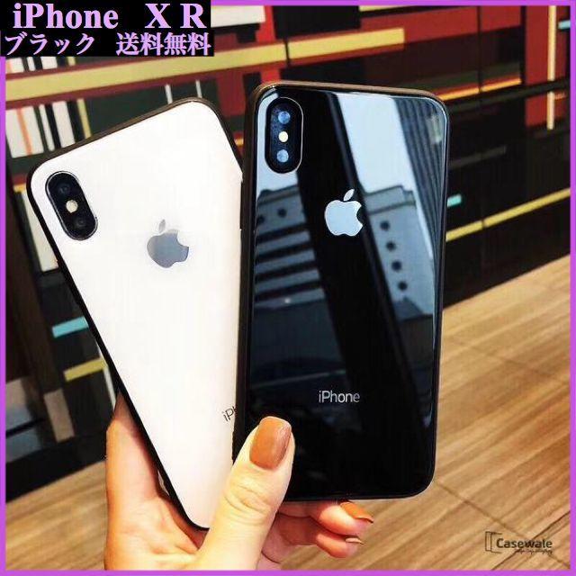 おしゃれ iphonex ケース 革製 - iPhone XR専用!ブラックに変身!の通販 by ☆iPhoneMart24☆MASA's shop|ラクマ