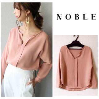 Noble - NOBLE 【追加】ドルマンスキッパーブラウス