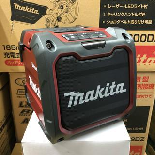 Makita - 【限定色オーセンティックレッド‼︎】マキタ 充電式スピーカー MR200AR