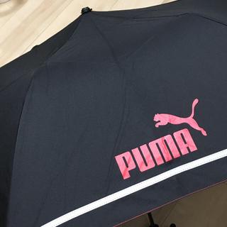 PUMA - プーマ折りたたみ傘