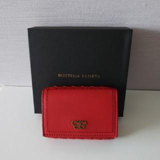 ボッテガヴェネタ(Bottega Veneta)のボッテガ・ヴェネタ  3つ折り財布(財布)