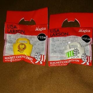 リサラーソン(Lisa Larson)のリサラーソン マグネット 2種セット 未開封 非売品(ノベルティグッズ)