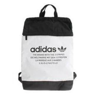 アディダス(adidas)のあずきさん専用 NMD リュック スナップバック(バッグパック/リュック)