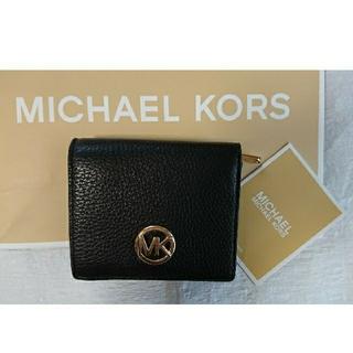Michael Kors - 最安値♪1点のみ!マイケルコースレザー 折り財布 ブラック