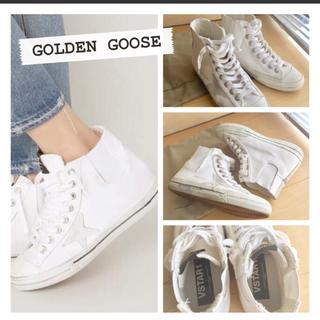 ゴールデングース(GOLDEN GOOSE)の37◇ LUXE購入 GOLDEN GOOSE V-STAR HI-CUT(スニーカー)