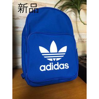 アディダス(adidas)のadidas アディダス オリジナルス リュック NQB28-BK6722(バッグパック/リュック)