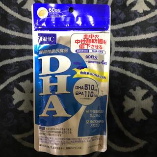 ディーエイチシー(DHC)のDHA(60日分)血中の中性脂肪値を低下させる(その他)