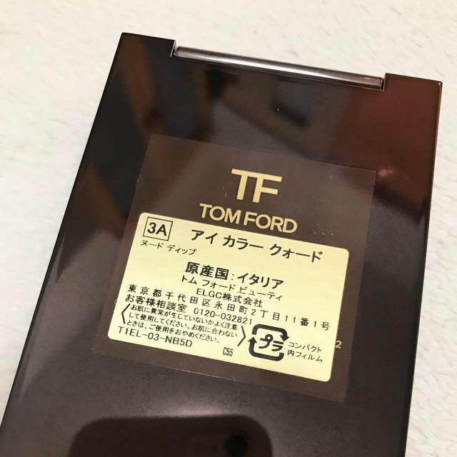 TOM FORD(トムフォード)のトムフォード アイカラークォード 3A ヌードディップ コスメ/美容のベースメイク/化粧品(アイシャドウ)の商品写真