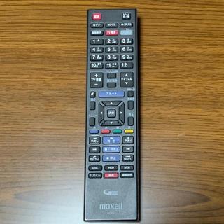 マクセル(maxell)のmaxell RC-R3 レコーダーリモコン(ブルーレイレコーダー)