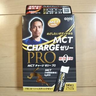 ニッシンショクヒン(日清食品)の★新品未開封★MCT charge ゼリー(その他)