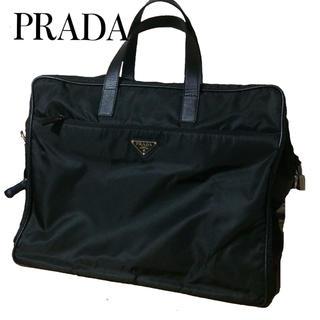 プラダ(PRADA)のPRADA プラダ ビジネス スーツ レディース 黒 大容量 本物 仕事 バッグ(ビジネスバッグ)