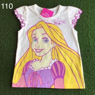 Disney - ★【 110 】 フレンチスリーブ ラプンツェル 半袖 Tシャツ