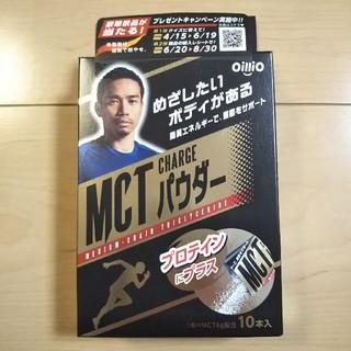 ニッシンショクヒン(日清食品)の★新品未開封★MCT charge パウダー(その他)