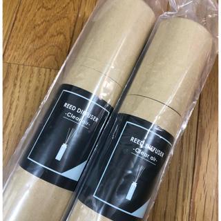 フランフラン(Francfranc)の新品☆メルシーユーリードディフューザー クリアエアー 芳香剤 2本セット(アロマディフューザー)