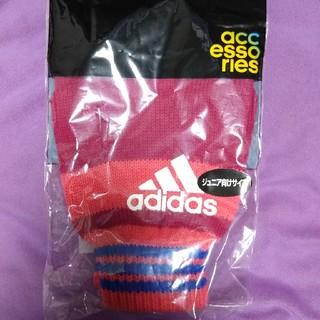 アディダス(adidas)のアディダス 子供ニット手袋 ピンク(手袋)