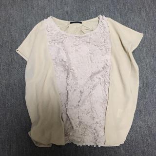 ロッソ(ROSSO)のROSSO ランダムレース ブラウス(シャツ/ブラウス(半袖/袖なし))